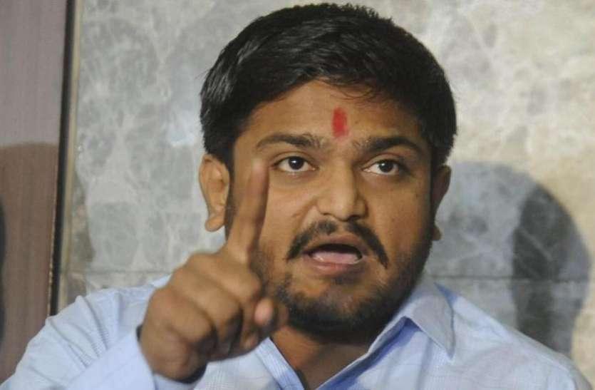 Ahmedabad:  साबरमती जेल से निकलते ही Hardik Patel फिर गिरफ्तार