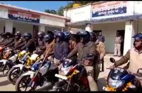 अयोध्या में अपराधियों पर लगाम लगाएगी गरुड़ दस्ता