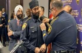 अमरीका: भारतीय मूल के सिख अमृत सिंह ने रचा इतिहास, हैरिस काउंटी में बने पहले पगड़ीधारी डिप्टी कांस्टेबल