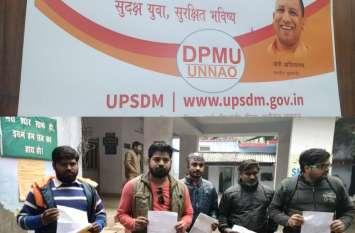 एमआईएस प्रभारी - UPSDM की लखनऊ इकाई करता है DPU का चुनाव