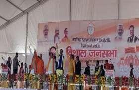 राहुल गांधी CAA पर अगर 10 लाइन बोल दें तो मैं मान जाऊंगाः जेपी नड्डा