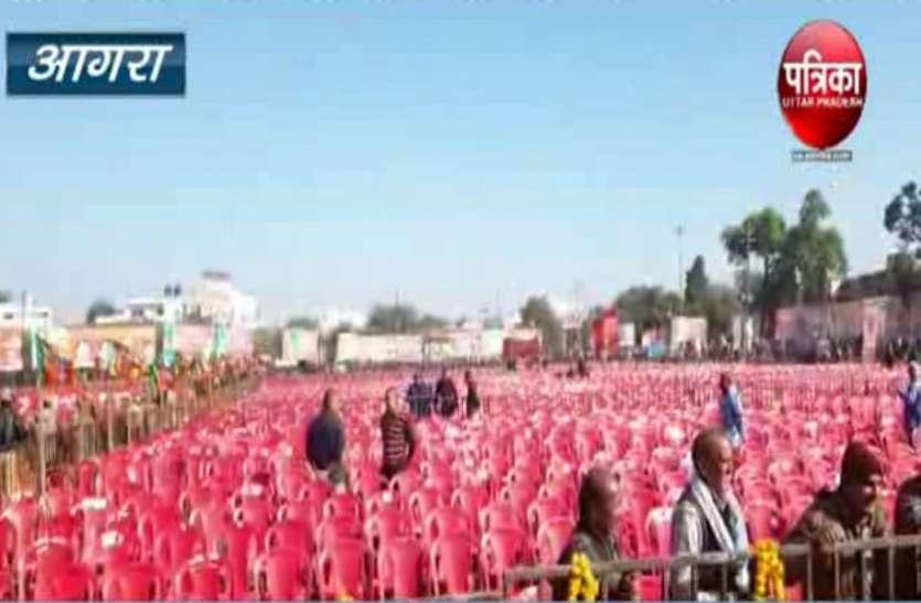 जेपी नड्डा की रैली के लिए भीड़ जुटाने में भाजपाइयों के छूटे पसीने, ऐन वक्त पर बची 'लाज'