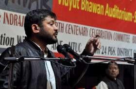 सीएए-एनपीआर: मोदी सरकार पर कन्हैया कुमार ने कसा इस तरह तंज