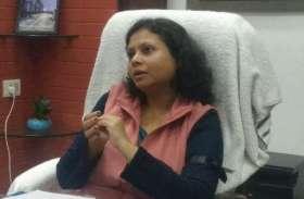 राजगढ़ थप्पड़ कांड : मुरैना कलेक्टर ने काली पट्टी बांधकर जताया विरोध