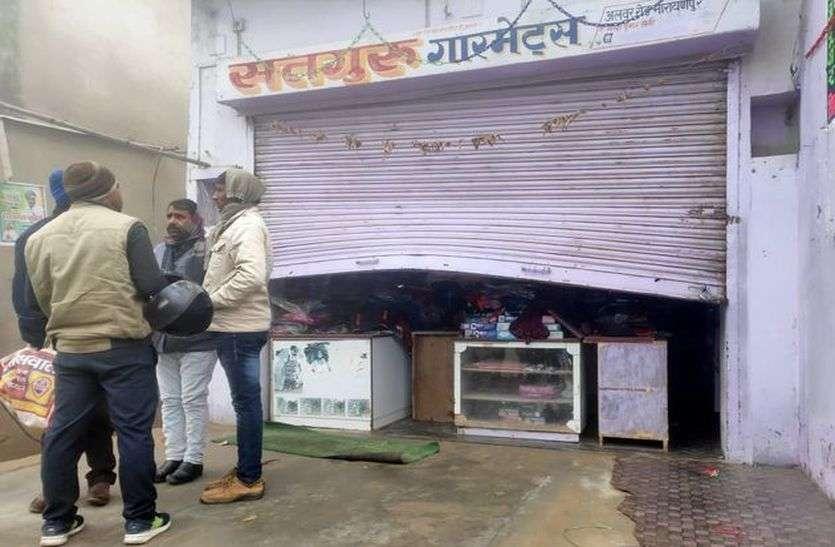 दुकान की शटर तोडकऱ कपड़े चोरी कर ले गए