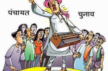 जहाजपुर, मांडलगढ़, सहाड़ा व करेड़ा में ८१.९० प्रतिशत मतदान