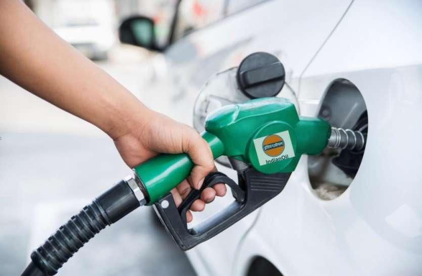 पेट्रोल, डीजल के दाम में लगातार चौथे दिन गिरावट जारी, प्रमुख शहरों में ये रहे भाव