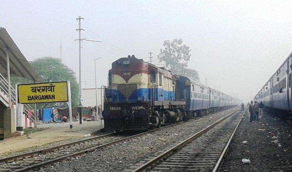 platform of railway station in Singrauli became problem for passenger
