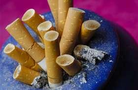 सिगरेट छोड़ना हो रहा मुश्किल तो आजमा लें ये घरेलू नुस्खे, 5 मिनट में दिखाएंगे असर