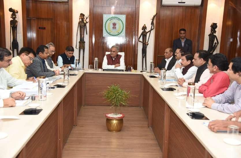 रायपुर : नए बजट में उद्योगों का रखा जाएगा ख्याल, सीएम ने उद्योगपतियों से की चर्चा