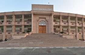 राजस्थान हाईकोर्ट को मिलेंगे 7 नए न्यायाधीश