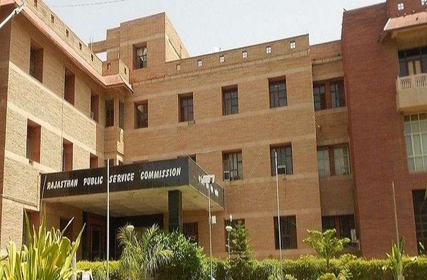 RPSC NEWS : शिक्षक भर्ती 2004 : केंद्रीय सतर्कता आयोग पहुंचा मामला