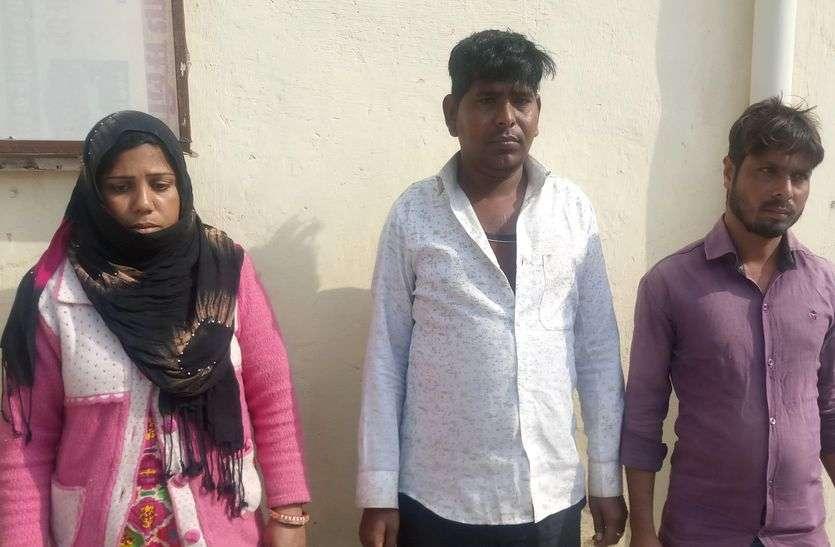 पति-पत्नी ने घर बुला सबके सामने निर्वस्त्र कर वीडियो बनाया, बलात्कार में फंसाने की दी धमकी