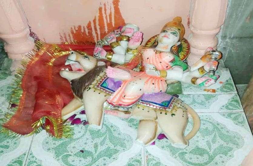 चामुण्डा माता की मूर्ति खण्डित कर लड्डू गोपाल की मूर्ति चोरी कर नले गए चोर