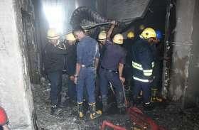 fire in sruat : 30 दिन में फायर सेफ्टी की खामियां दूर करने का आदेश