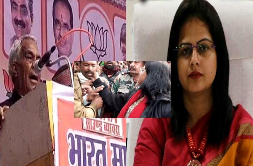 राजगढ़ थप्पड़ कांड : कलेक्टर पर अभद्र टिप्पणी कर अब बेकफुट पर आए पूर्व मंत्री, विरोध में उतरा प्रशासन