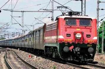 झालावाड़ जाने वाली ट्रेन का साप्ताहिक संचालन इस वजह से बंद करेगी रेलवे !