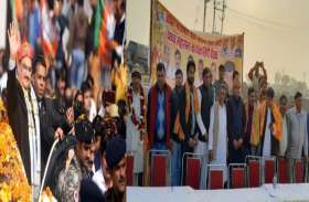 जेपी नड्डा की रैली से पहले महासभा का आरोप- भाजपा कर रही यादवों का शोषण