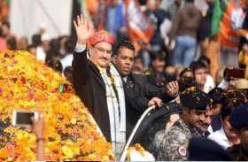 भाजपा की रैली से पहले कांग्रेस के युवा नेता को किया नजरबंद