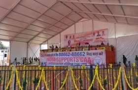 रैली के दौरान भाजपा सांसद के बिगड़े बोल, कहा देश में रहना है तो जय श्री राम बोलना पड़ेगा...