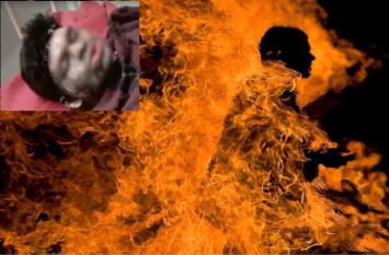घर में घुसकर युवक को जिंदा जलाया, दिल्ली में इलाज के दौरान मौत, सीएम ने किया ट्वीट