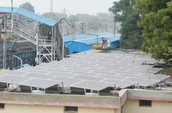 रेलवे के सौर ऊर्जा प्लांट से हर माह 90 हजार रुपए की बचत