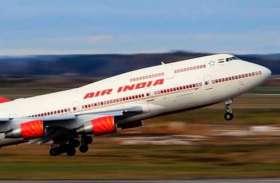 Air India को बेचने के खिलाफ भाजपा सांसद ने उठाई आवाज, कोर्ट जाने की दी धमकी