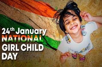 इंदिरा गांधी के रूप में आज ही के दिन देश को मिली थी पहली महिला प्रधानमंत्री