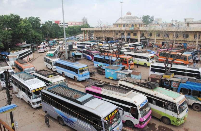 यात्री बसों के परमिट के लिए 4 दिन का विशेष अभियान, नवीनीकरण सहित लंबित प्रकरणों का होगा निराकरण
