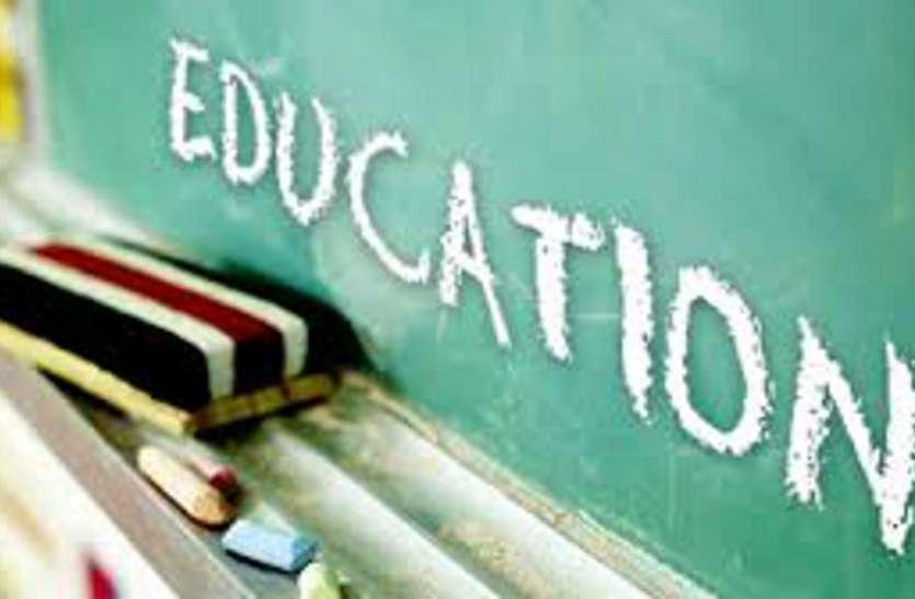 NEP2020: केंद्र सरकार का बड़ा फैसला, 4 साल की बैचलर डिग्री और 10वीं बोर्ड खत्म