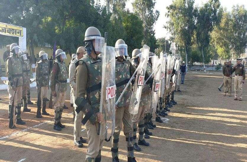 Security: गणतंत्र दिवस पर जबरदस्त सुरक्षा, पुलिस ने बनाया प्लान