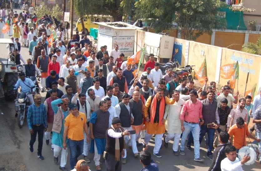 भाजपाइयों ने कलेक्ट्रेट के सामने प्रदर्शन किया, सरकार के खिलाफ की नारेबाजी