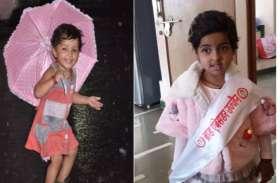 National Girl Child Day:हर बुलंदी को छू रही बेटियां, इनसे ही खिलती है खुशियों की फुलवारी