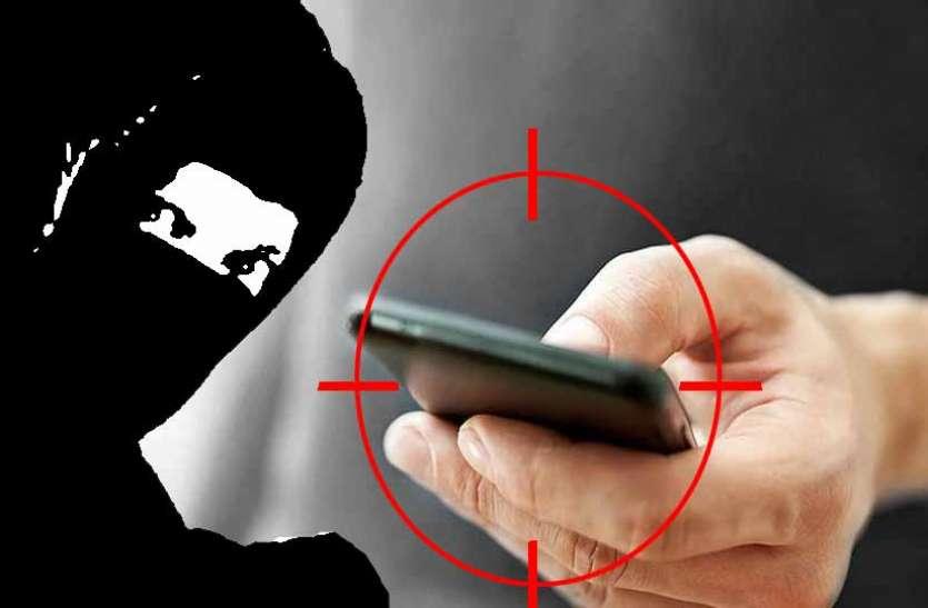 मोबाइल छीनने वाले युवक की पिटाई से मौत