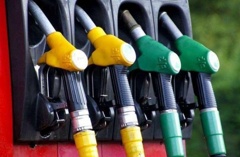 Petrol व Diesel के दाम में गिरावट, 10 दिन में डीजल हुआ 1.45 रुपये सस्ता, जानिए पेट्रोल के भाव
