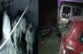 लाठी डंडे से लैस दबंगों का घर पर हमला, बुजुर्ग को पीटा, कई गाड़ियों को किया क्षतिग्रस्त