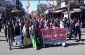 भाजपा का अजब गजब प्रदर्शन: अपने ही नेता को ले लिया निशाने पर, बीजेपी टेंशन में- video ...