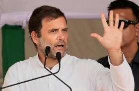 राहुल गांधी की जयुपर में 'युवा आक्रोश रैली' कल, ये हैं सियासी मायने