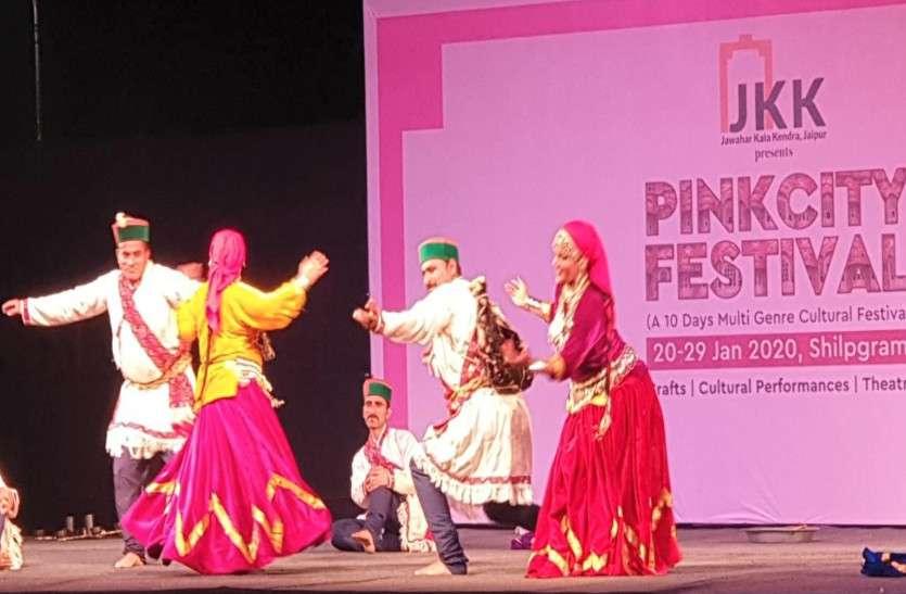 JKK: पिंकसिटी फेस्टिवल के पांचवें दिन साकार हुई पारंपरिक लोक संस्कृति
