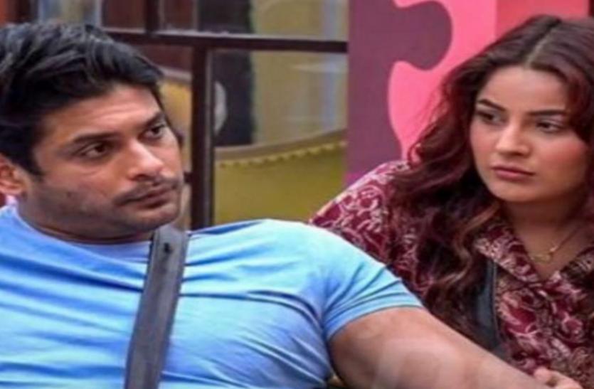 Bigg Boss 13: सिद्धार्थ शुक्ला ने शहनाज को बताया अपनी सिगरेट, जो उन्हें कर रही बर्बाद