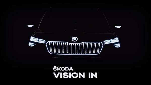 skoda_vision_in.jpg