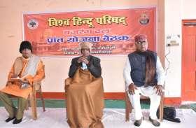 राम मंदिर निर्माण के लिए 3 लाख स्थानों पर एक साथ श्री राम महोत्सव का होगा आयोजन