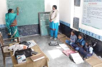 मध्यप्रदेश का अजूबा स्कूल, नौ बच्चों पर सरकार खर्च कर रही है डेढ़ लाख रुपए