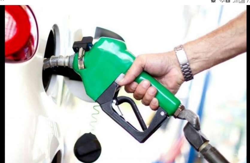 पेट्रोल-डीजल के भाव बढ़ते गए पर घटे नहीं