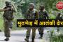 कश्मीर: बांदीपोरा में लश्कर के 4 आतंकवादी गिरफ्तार, त्राल में जैश का कमांडर ढेर