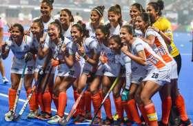 महिला हॉकी: न्यूजीलैंड दौरे पर भारतीय टीम ने जीत से किया आगाज,  4-0 से दी मात