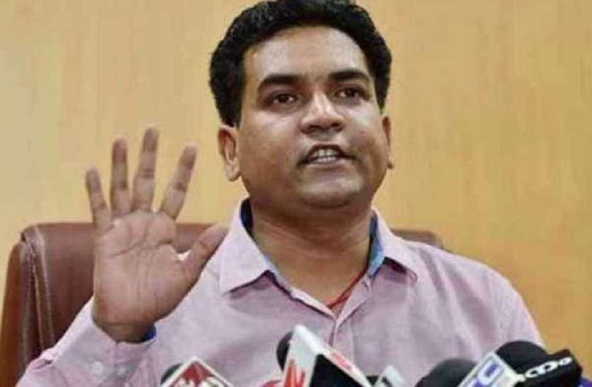 ECbans BJP Leader Kapil Mishra, Won't Be Able To Campaign For 48 Hours -  चुनाव आयोग ने बीजेपी नेता कपिल मिश्रा पर लगाया बैन, 48 घंटे तक नहीं कर  सकेंगे चुनाव प्रचार |