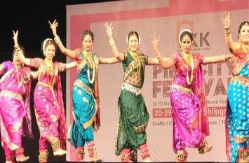 जेकेके में 'सिद्धि धमाल' और 'सिरमौर नाटी' लोक नृत्यों की मची धूम