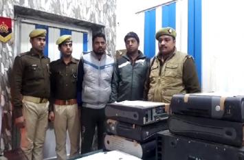 ईनामी साइबर अपराधियों को कोर्ट ने न्यायिक हिरासत में भेजा