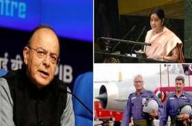 पद्म पुरस्कारों का ऐलान, अरुण जेटली, सुषमा स्वराज को मरणोपरांत पद्म विभूषण सम्मान